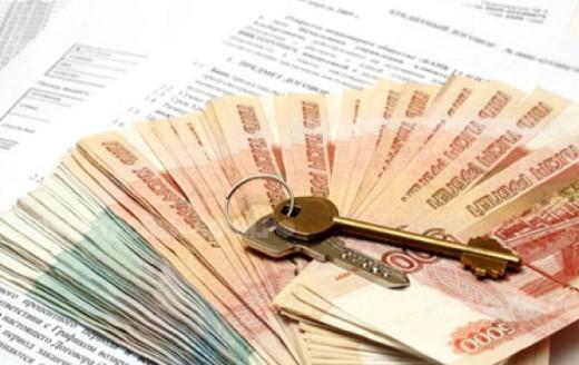 Налог на продажу квартиры. Как продать квартиру и не попасть на налог.