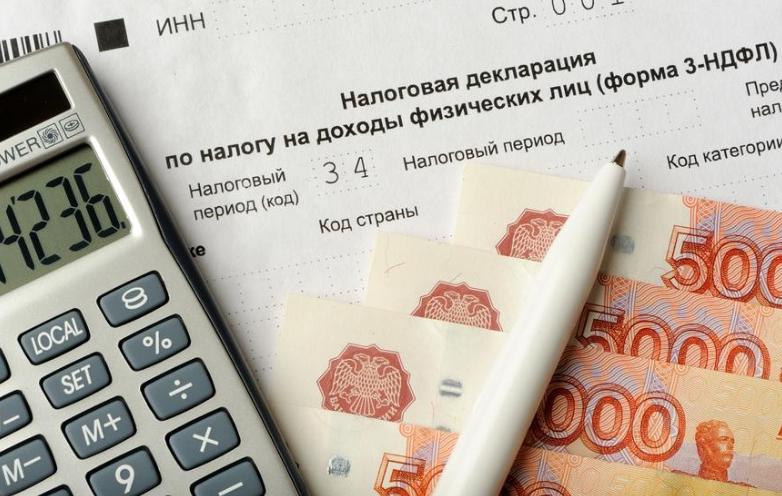 Налоговая декларация НДФЛ