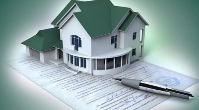 Налоговый вычет на имущество