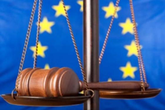 Защита прав граждан
