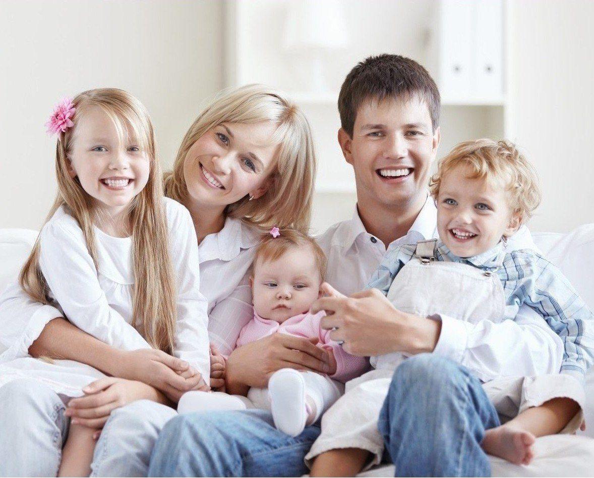 Господдержка для многодетных семей на 2019 год