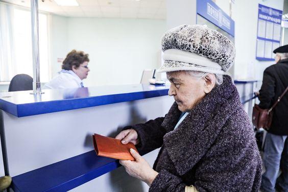 Как проверить начисления пенсии 2019. Ответ дает юрист по пенсионным вопросам