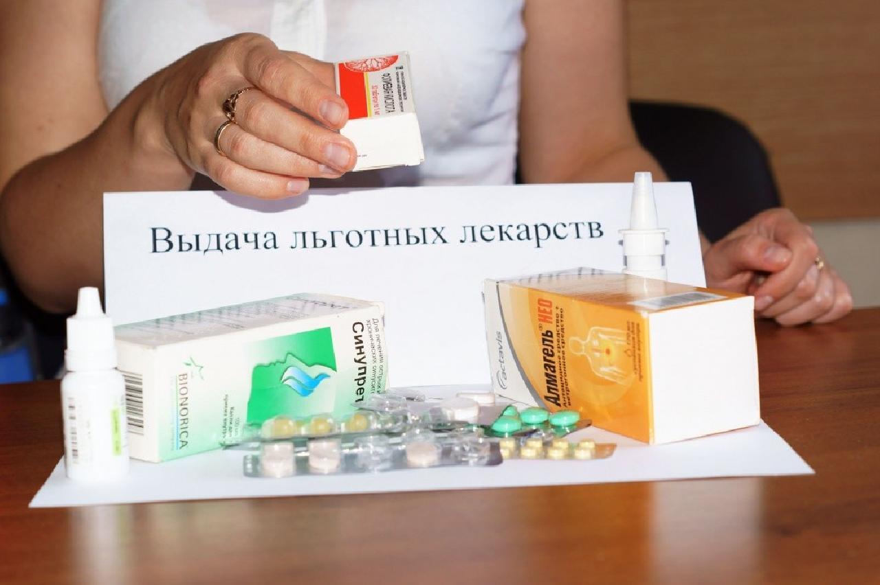 Как изменятся правила льготного обеспечения лекарствами в 2019 году?