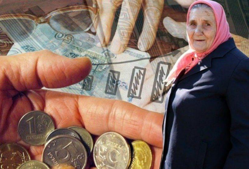 Кого не коснется повышение пенсионного возраста в России
