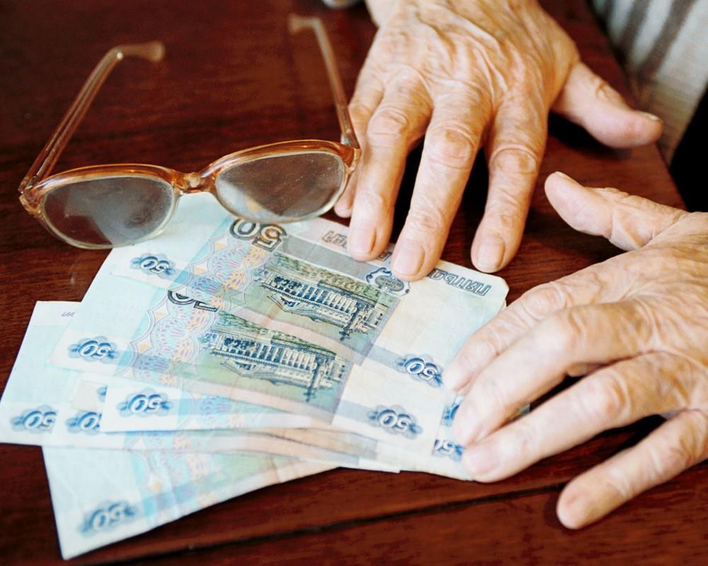 Как получить пенсию за пенсионера (недееспособного) доверенному лицу