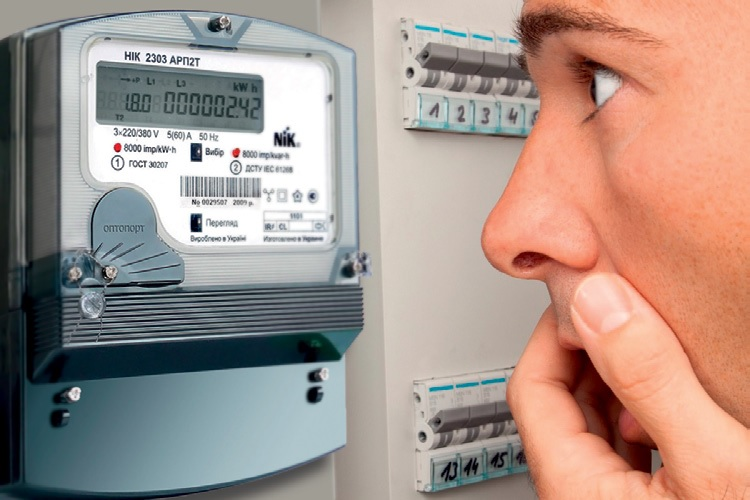 Вводятся умные счетчики, которые сами будут отключать свет должникам