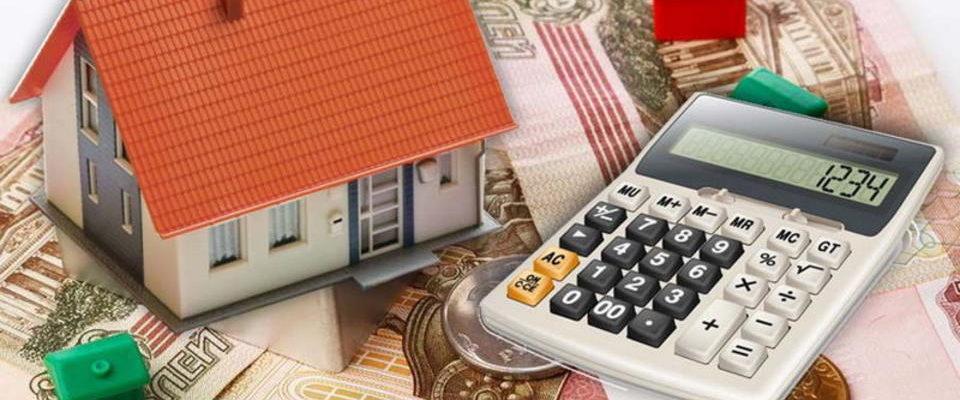 news lifecheb.ru  960x400 - 7 правил ипотечника: как купить квартиру в кредит и не пожалеть