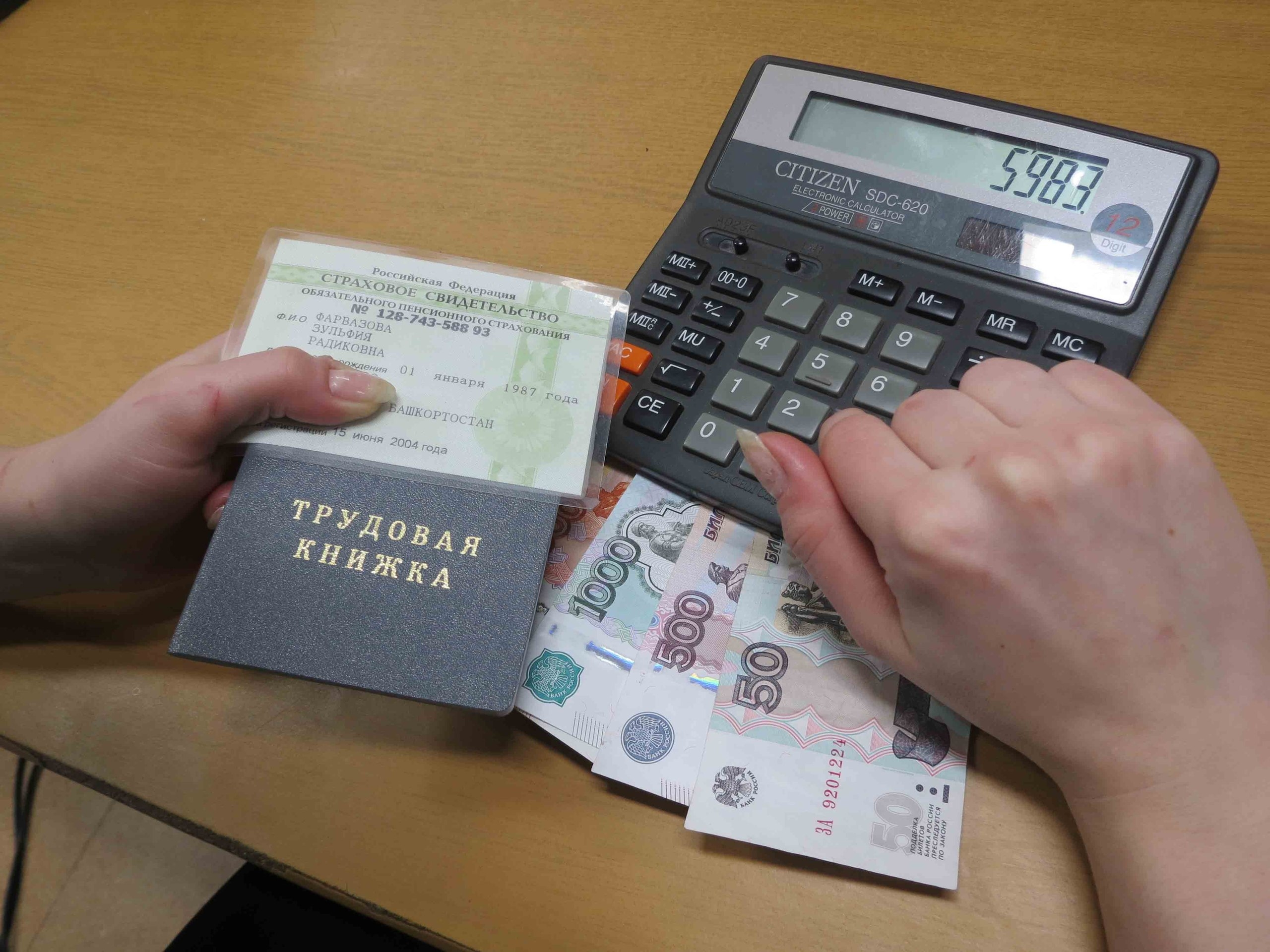 Перерасчет пенсии по стажу