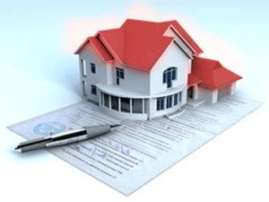 111 300x225 - Как оформить дом в собственность быстро и правильно?