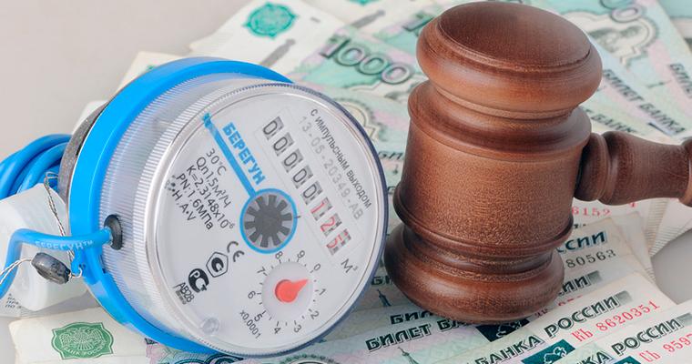 11 2835 760x400 - Президентом подписан закон о долгах по ЖКХ