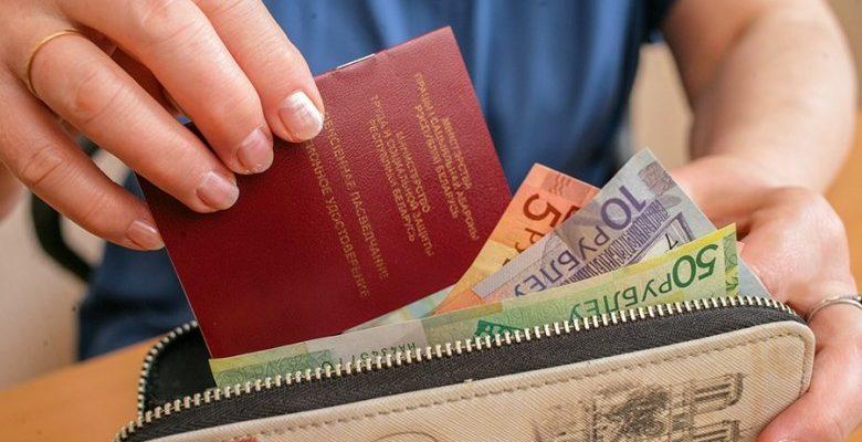15300630071cde2cefce6a89d728ab001139d73c9ff 780x440 2 780x400 - Можно ли снять накопительную часть пенсии?