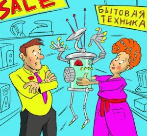 5 300x279 - Можно ли отказаться от заказа из интернет-магазина?