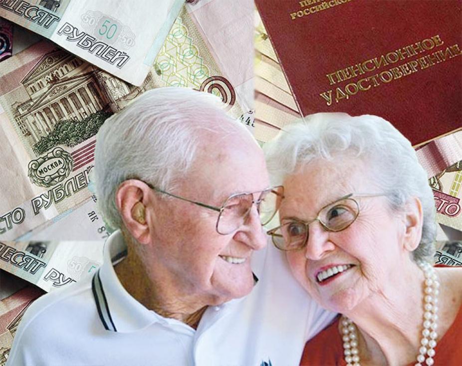 Выгодно ли выходить на пенсию позже срока?