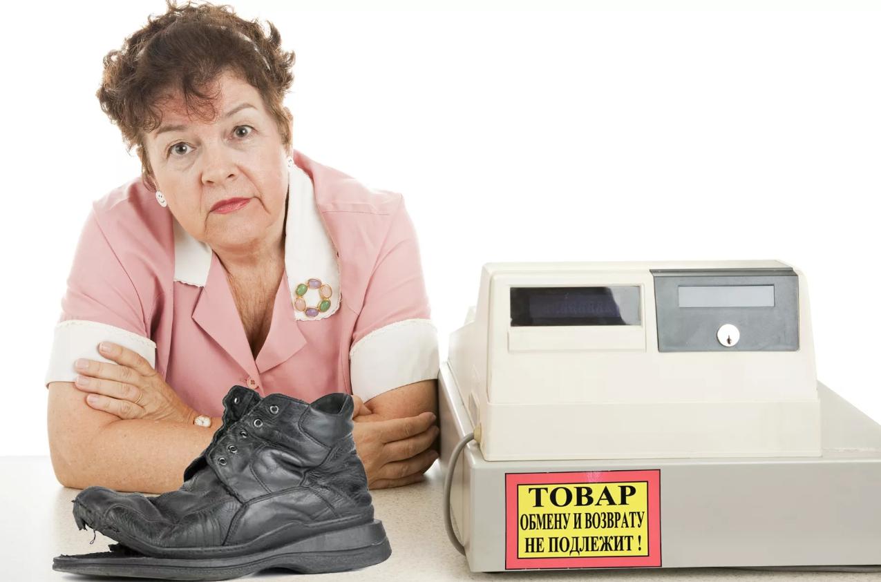 Некачественный товар: что покупатель может потребовать от продавца?