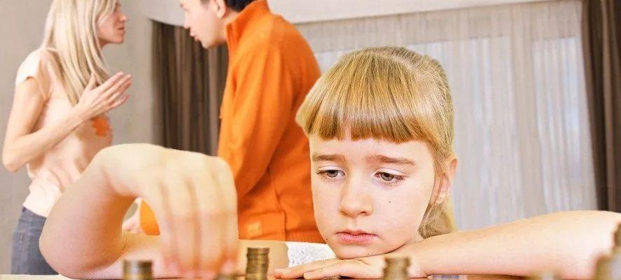 b8ac16077f 885x400 - Может ли суд взыскать алименты на родителя, не платившего алименты детям?
