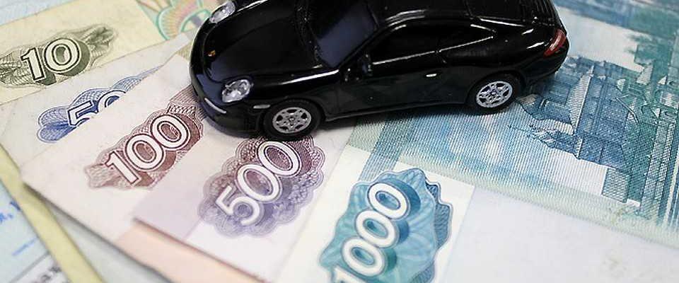 inx960x640 960x400 - Что делать, если после продажи автомобиля приходят штрафы?