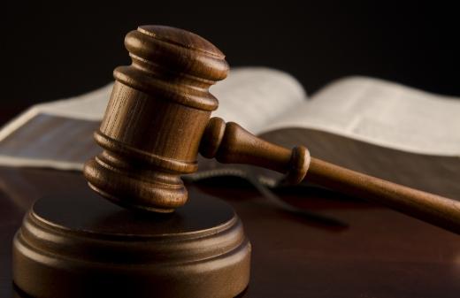 Решение Верховного суда