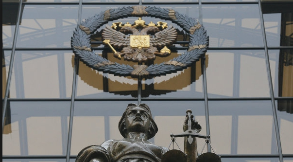 Верховный Суд РФ и Следственный комитет