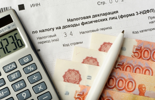 3-НДФЛ и налоговый вычет. Вопрос подписчика
