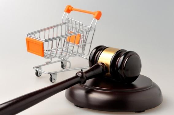 Закон о правах потребителя