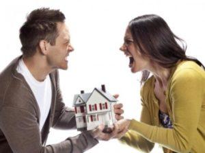 Razdel imusshestva v sluchae razvoda
