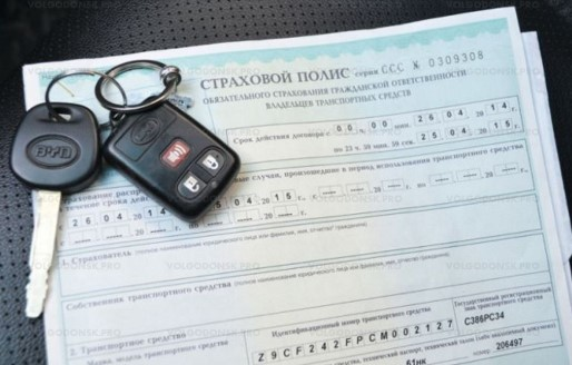 В России введены новые правила оформления ОСАГО