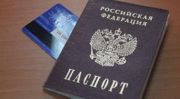 elektronniypasportgrazhdaninarossiisroki 8B1CE180 - Бумажные паспорта заменят электронными через 2 года