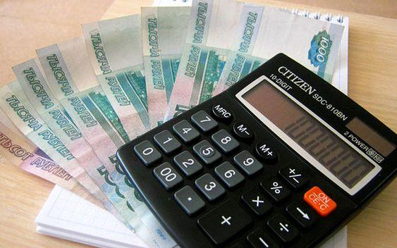 0 3 - Возврат подоходного налога за лечение в 2019 году: как получить налоговый вычет