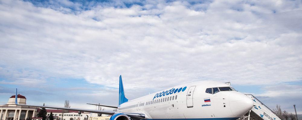 Evgenijj Safronov 1000x400 - Чем отличается бюджетная авиакомпания от обычной