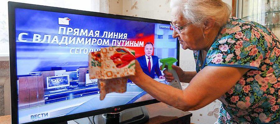 TASS 27182097 900x400 - Денежные компенсации за цифровое телевидение: кому и сколько полагается