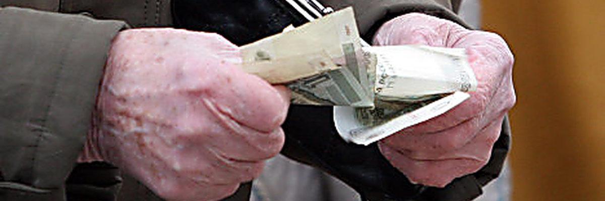 ac7a522443c5a7a59c4e52d2bfe96fe7.i1200x795x669 1200x400 - Какие удержания из пенсии предусмотрены законами РФ. Ответ дает опытный юрист
