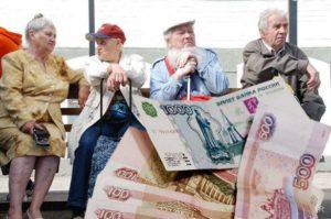 1511981802 13 ya pensiya v 2017 300x199 - Какие льготы положены пенсионерам и как их получить