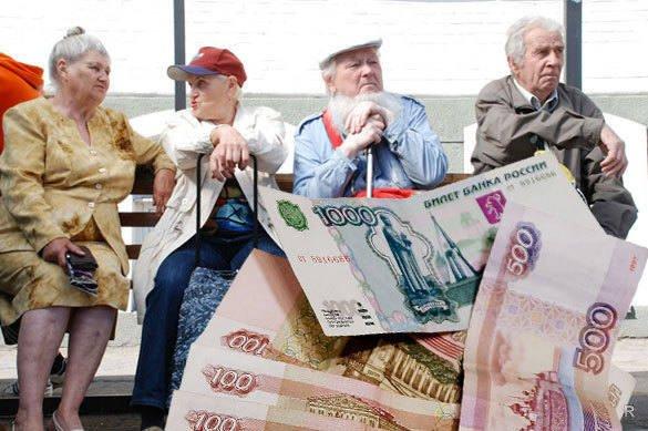 1511981802 13 ya pensiya v 2017 - Какие льготы положены пенсионерам и как их получить