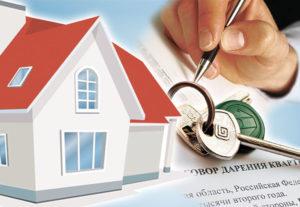 438152 300x207 - Пять проблем, которые могут возникнуть если завещали квартиру