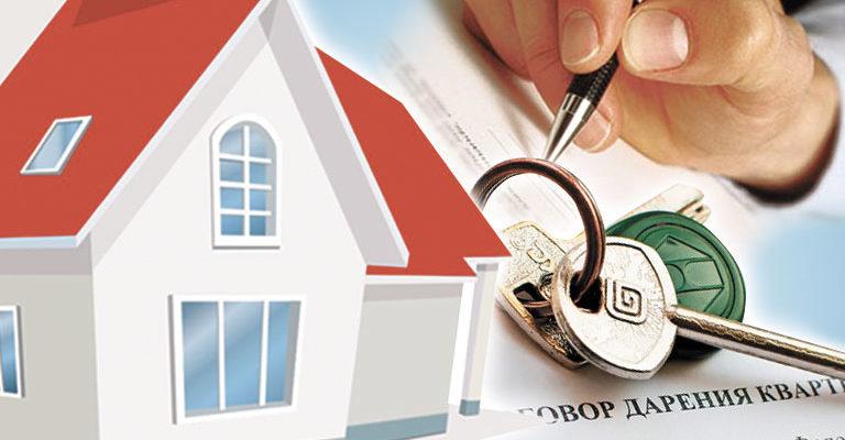 438152 768x400 - Пять проблем, которые могут возникнуть если завещали квартиру