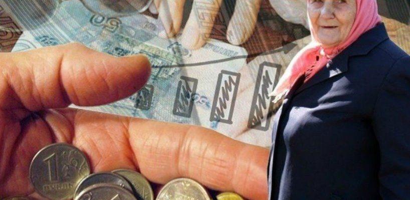 540524 818x400 - Кого не коснется повышение пенсионного возраста в России