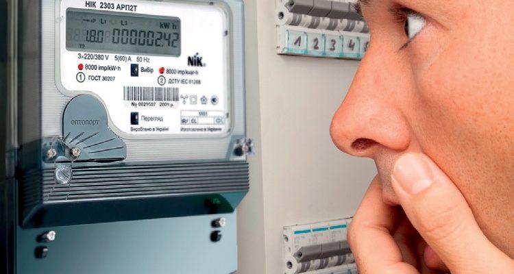 image 62 750x400 - Вводятся умные счетчики, которые сами будут отключать свет должникам