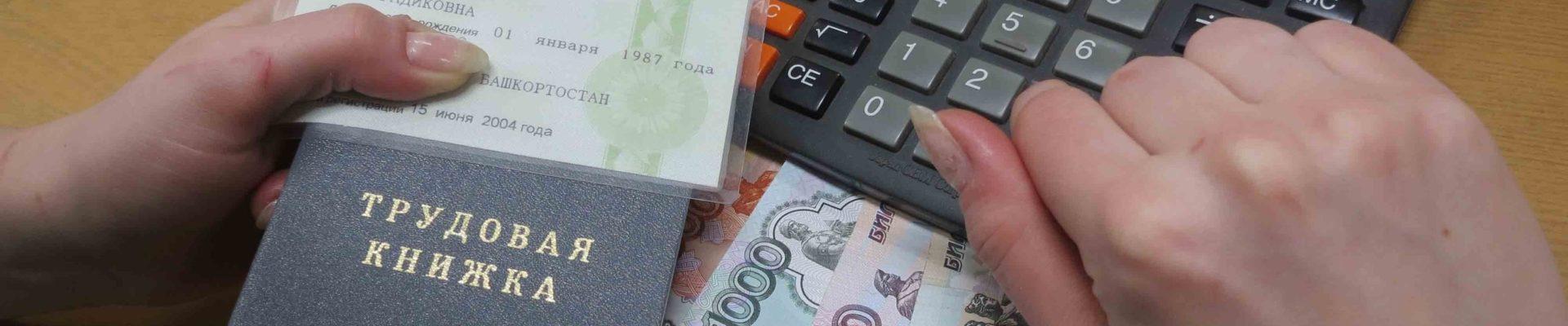 pensiya po starosti 8 4 1920x400 - Перерасчет пенсии по стажу