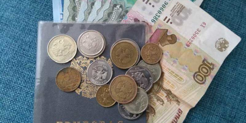 zarplata byudzh1 800x400 - Индексация зарплаты бюджетникам 2019: на сколько повысят