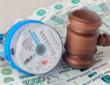 11 2835 110x85 - Президентом подписан закон о долгах по ЖКХ