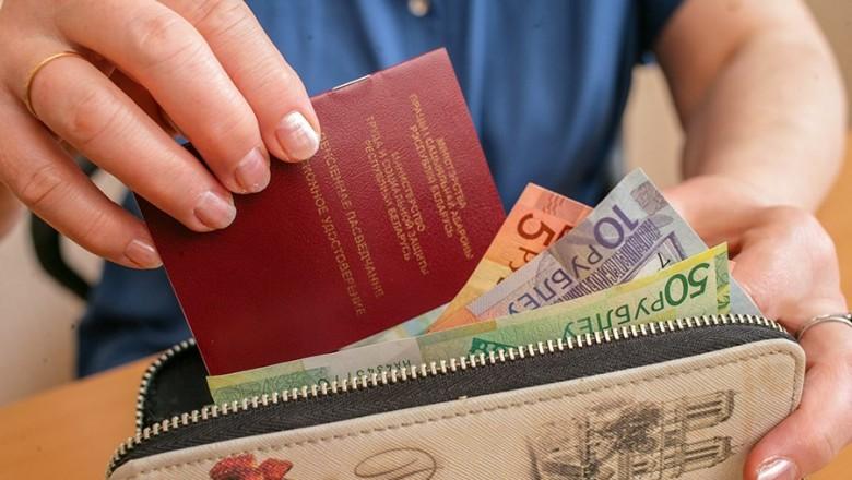 Можно ли снять накопительную часть пенсии?