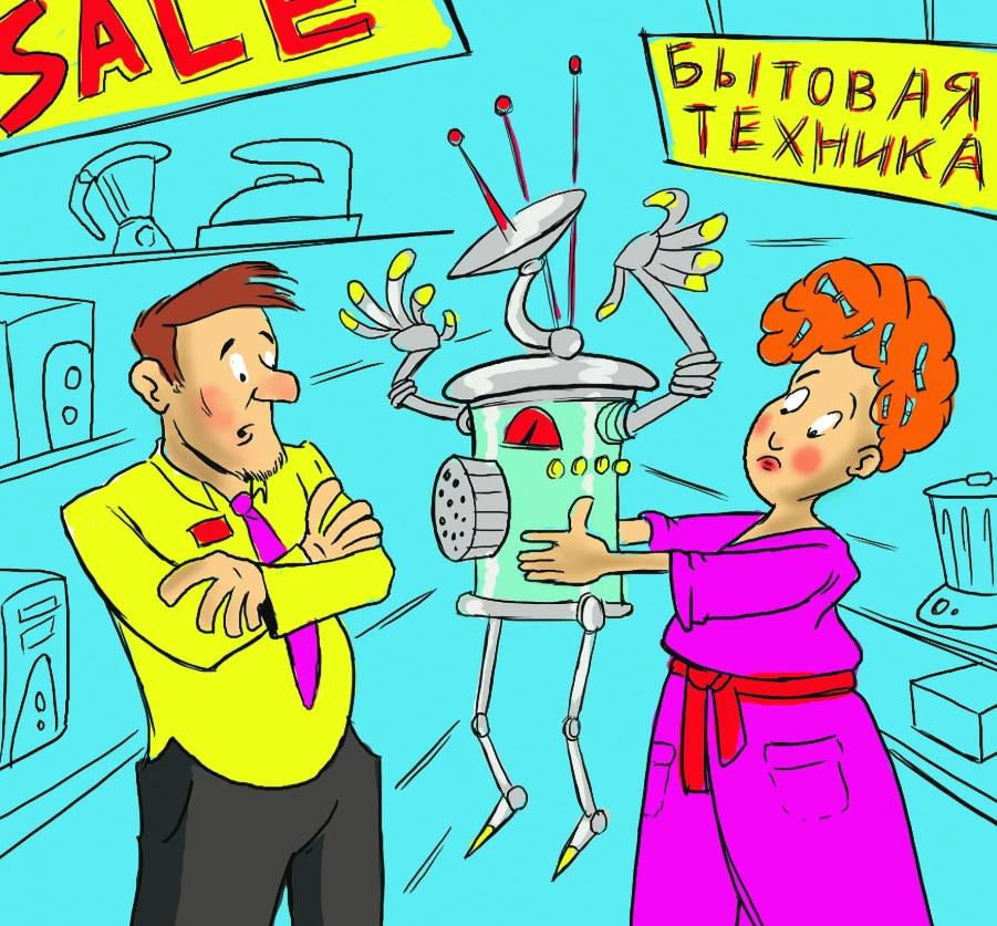 Можно ли отказаться от заказа из интернет-магазина?