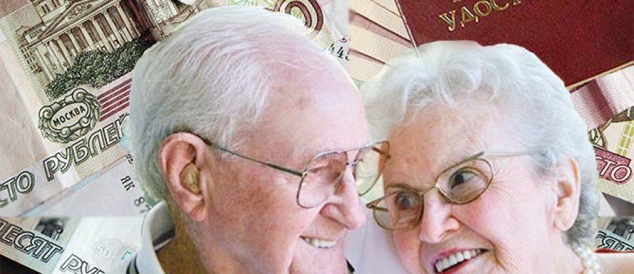 5663689837b0e 926x400 - Выгодно ли выходить на пенсию позже срока?