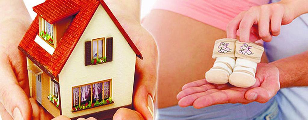 ec793308a6f03aadb29c11a8656f5535 1024x400 - Покупка доли в квартире или доме на средства материнского капитала
