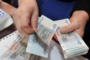 severnaya pensiya pri pereezde 631x420 300x200 - Правила начисления северной пенсии при переезде в другой регион