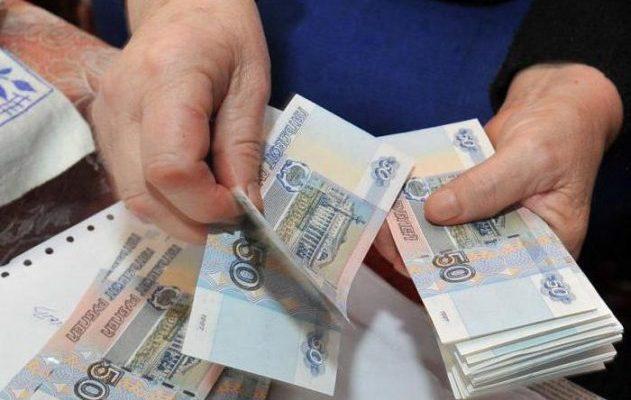 severnaya pensiya pri pereezde 631x420 631x400 - Правила начисления северной пенсии при переезде в другой регион