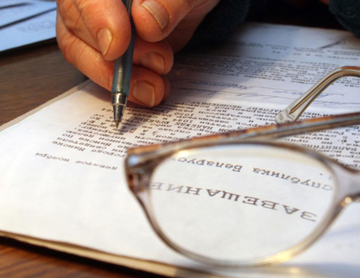 Правила вступления в наследство, если отсутствует завещание