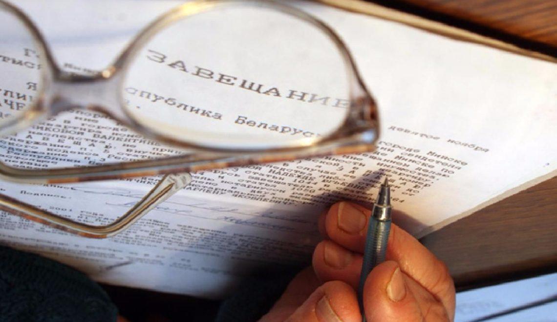 5 причин, по которым вам могут отказать в наследстве